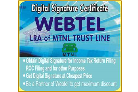 Digital Signature Certificates